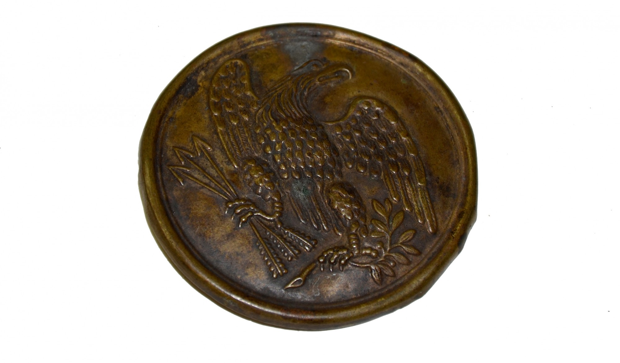 PATTERN 1826 EAGLE BREAST PLATE FROM THE GETTYSBURG ROSENSTEEL COLLECTION