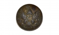 EXCAVATED FEDERAL CAVALRY BUTTON, CV1