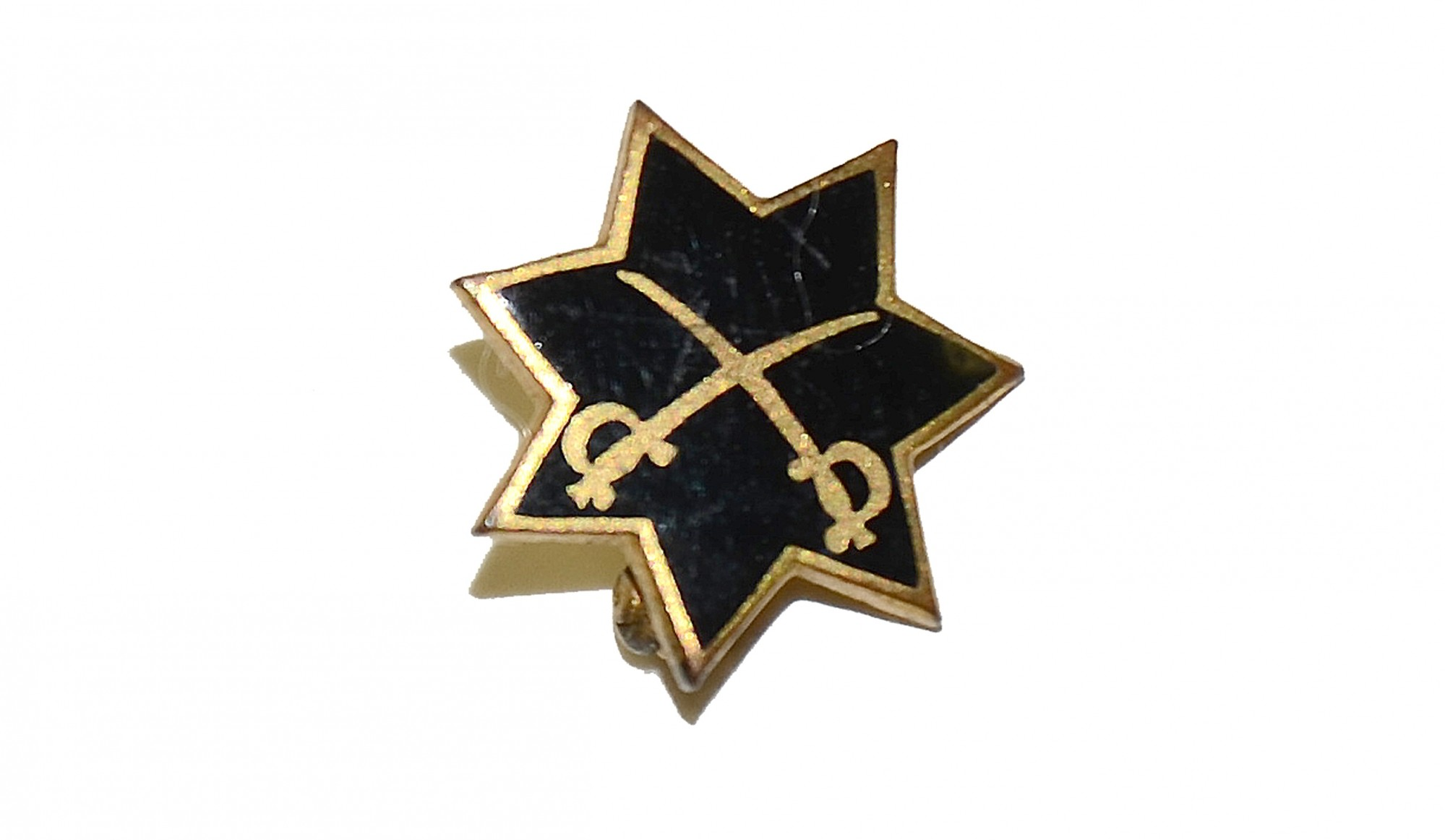 1ST DIVISION, 8TH CORPS PIN