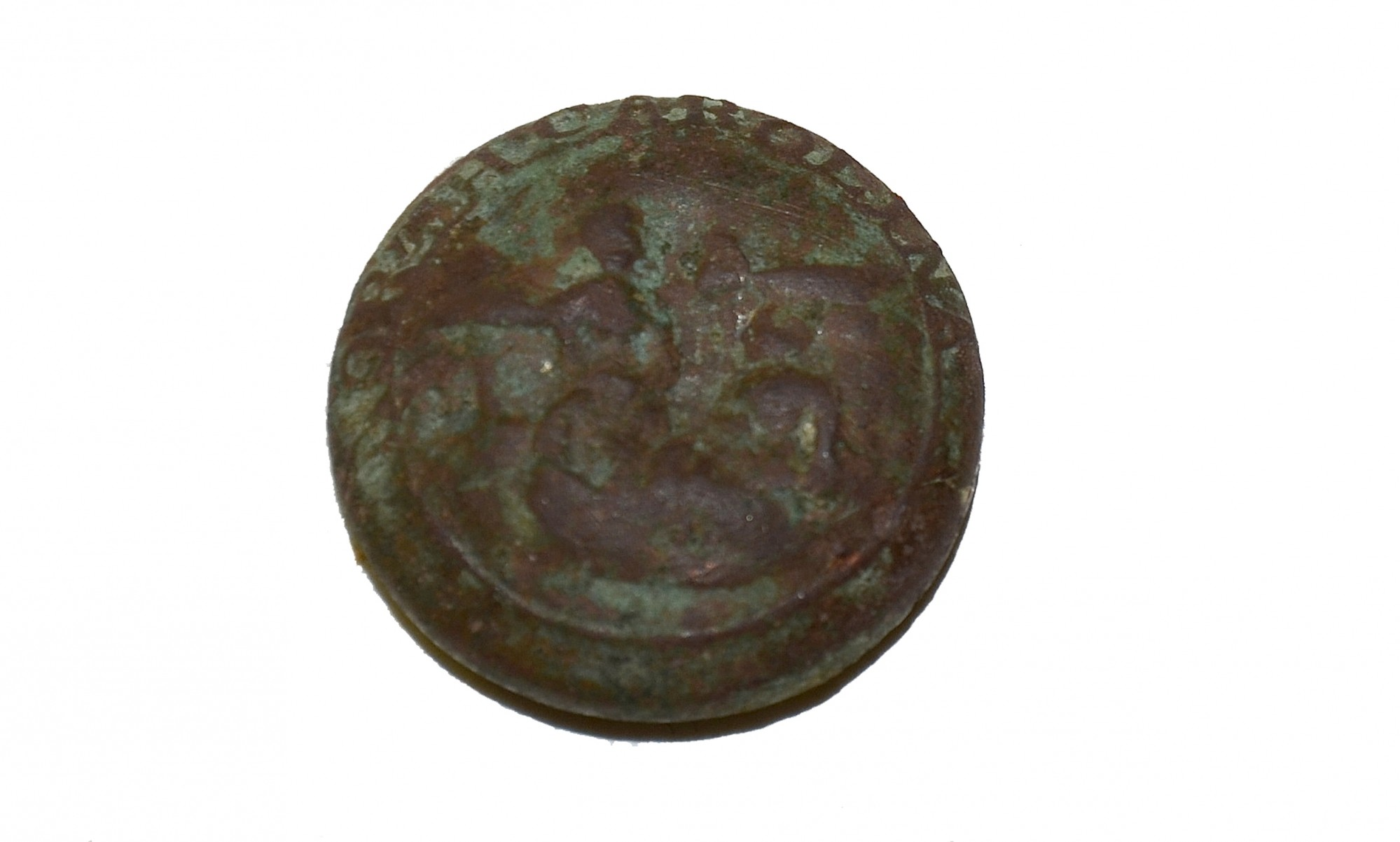 NORTH CAROLINA STATE BUTTON, RECOVERED FROM ROSE FARM WOODS, GETTYSBURG