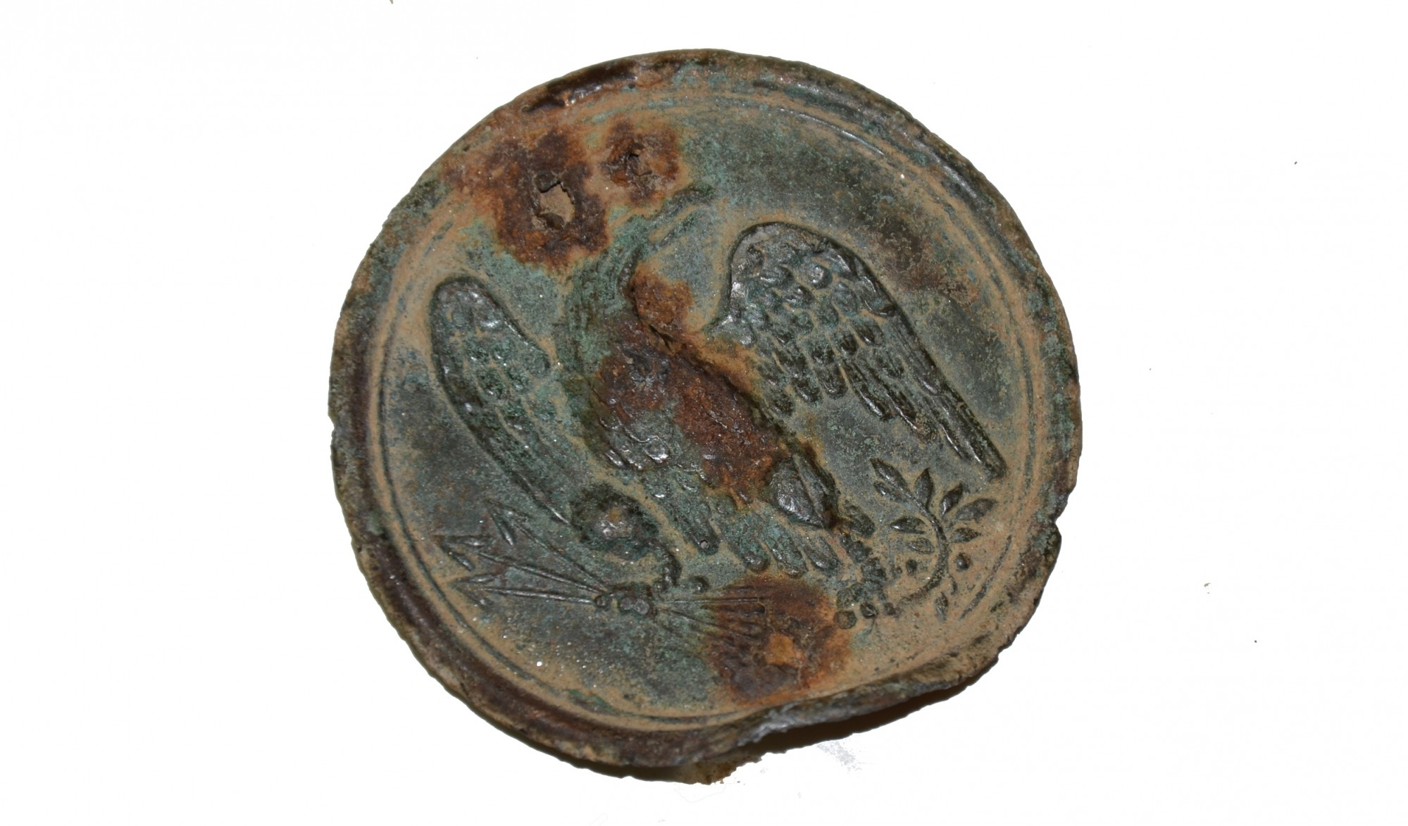 EAGLE BREAST PLATE RECOVERED AT FORT ETHAN ALLEN, VIRGINIA