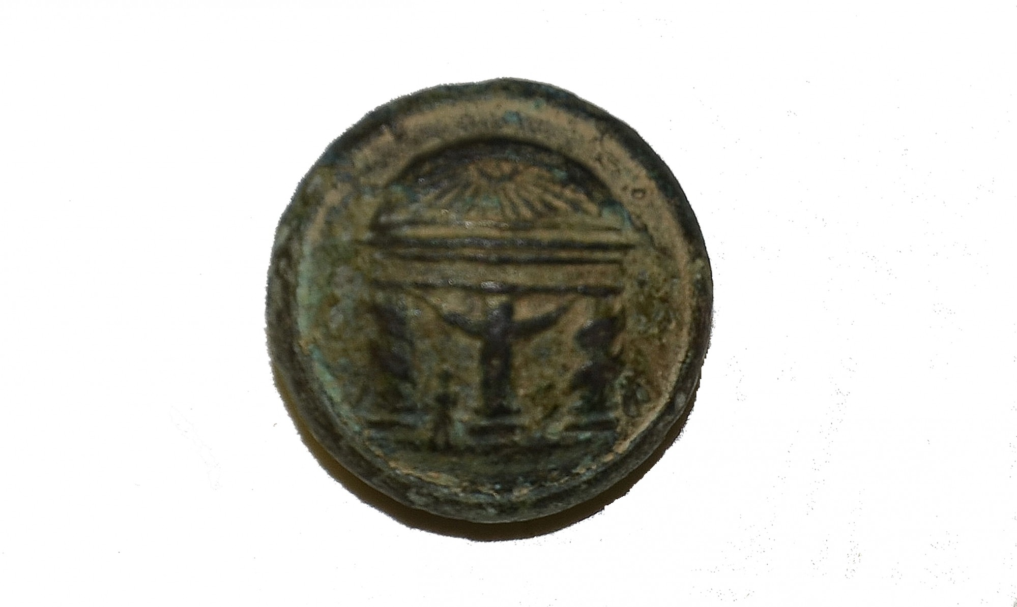 GEORGIA STATE CUFF BUTTON, RECOVERED FROM ROSE FARM FIELD, GETTYSBURG
