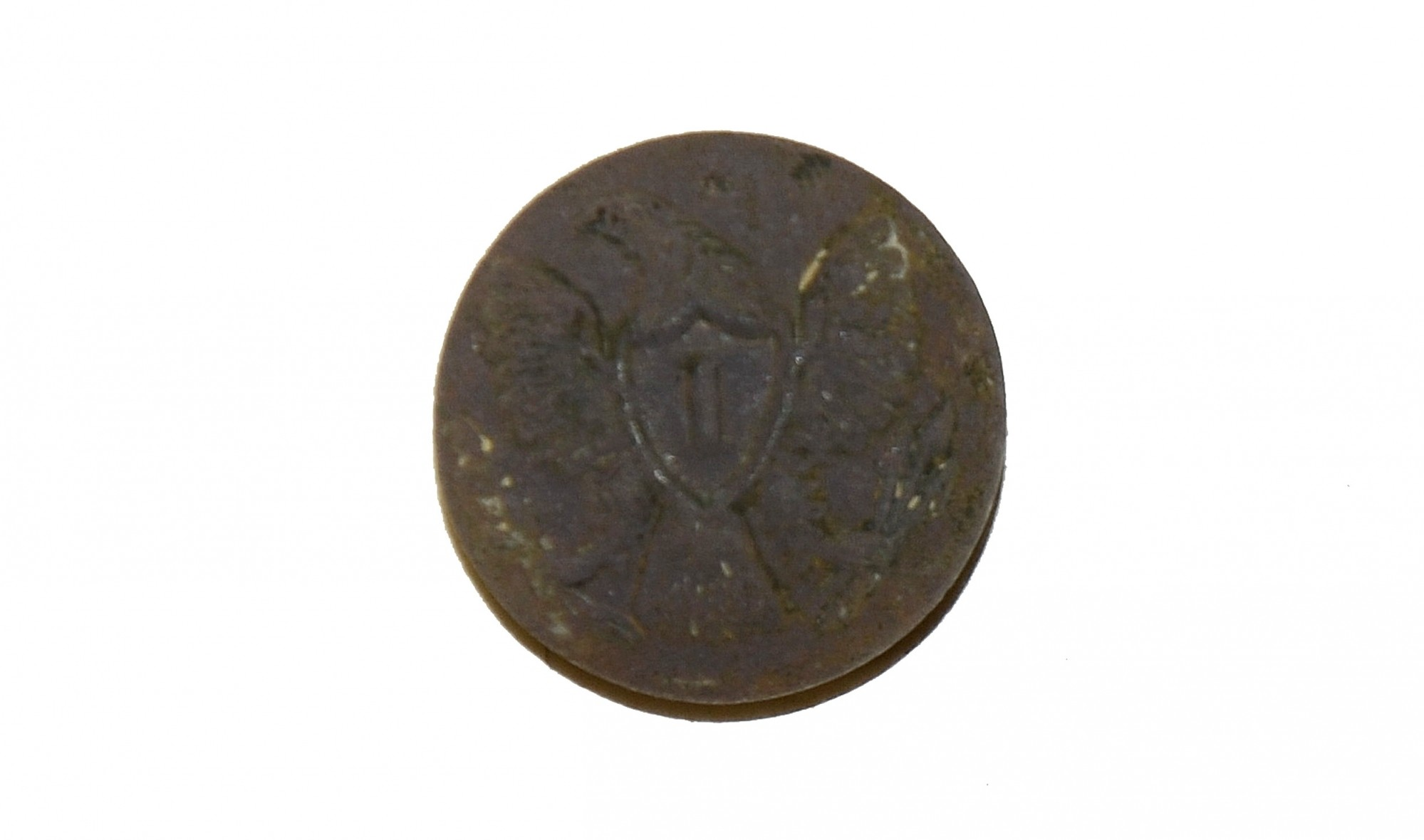 "US INFANTRY ""I"" CUFF BUTTON RECOVERED AT THE ROSE FARM, GETTYSBURG"