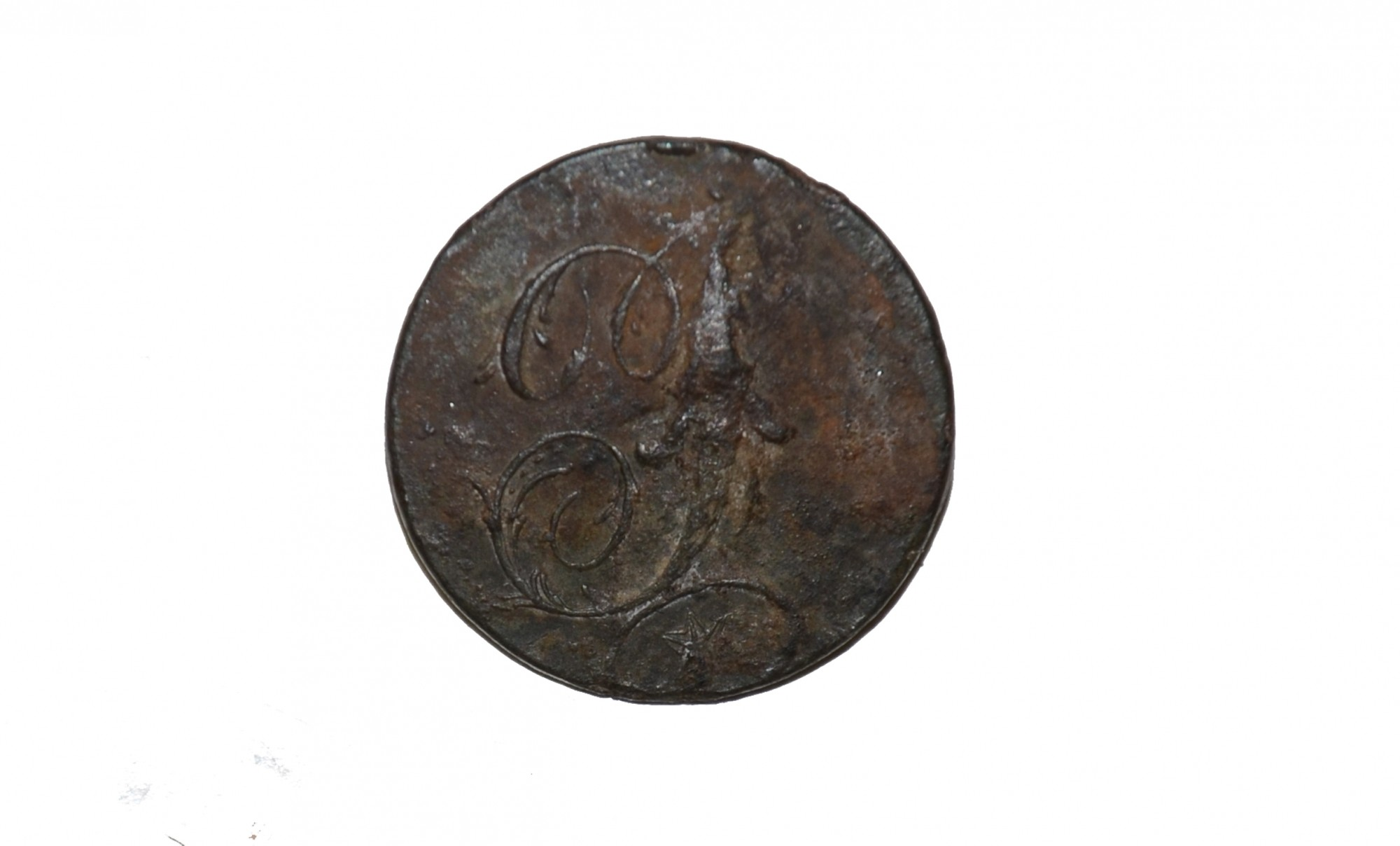"DUG SCROLL ""I"" FLAT COAT BUTTON"