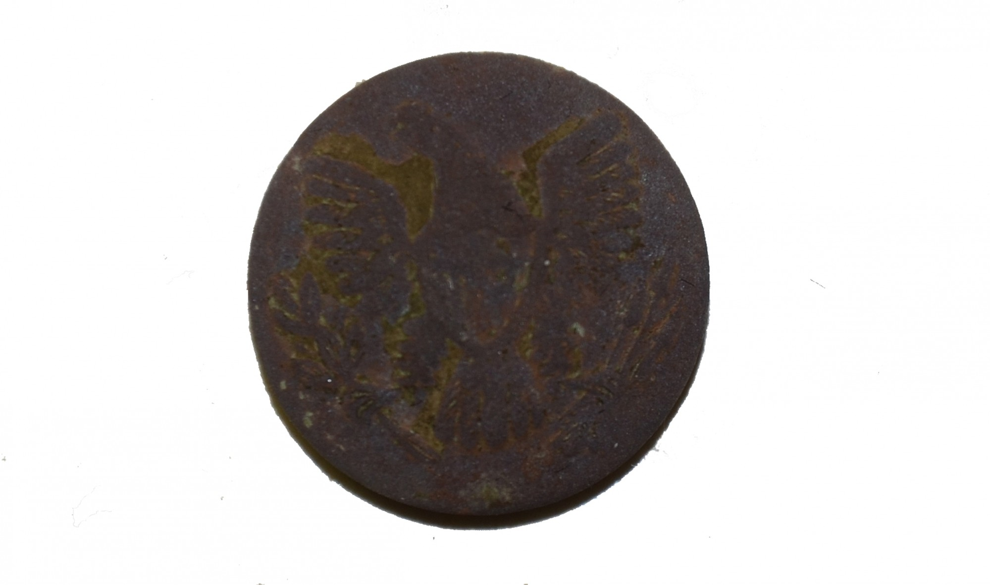 US GENERAL SERVICE EAGLE JACKET BUTTON FOUND AT CULP'S HILL, GETTYSBURG