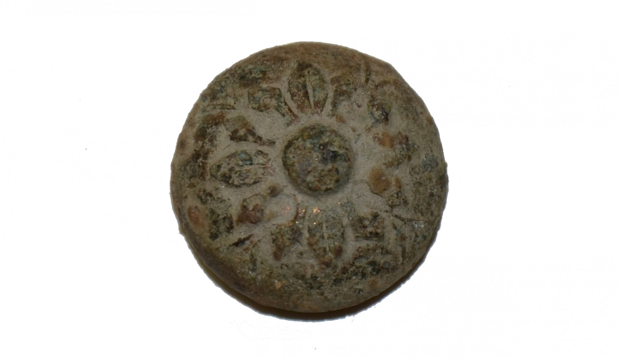 US/CS FLOWER DESIGN CUFF BUTTON RECOVERED NEAR CULP'S HILL
