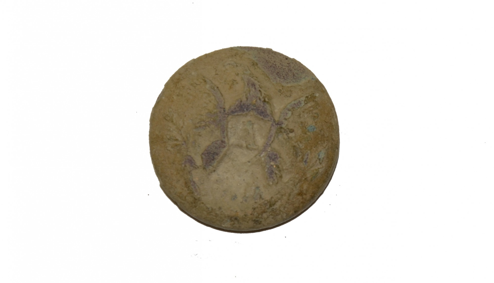 "EAGLE ""A"" COAT BUTTON RECOVERED NEAR CULP'S HILL"