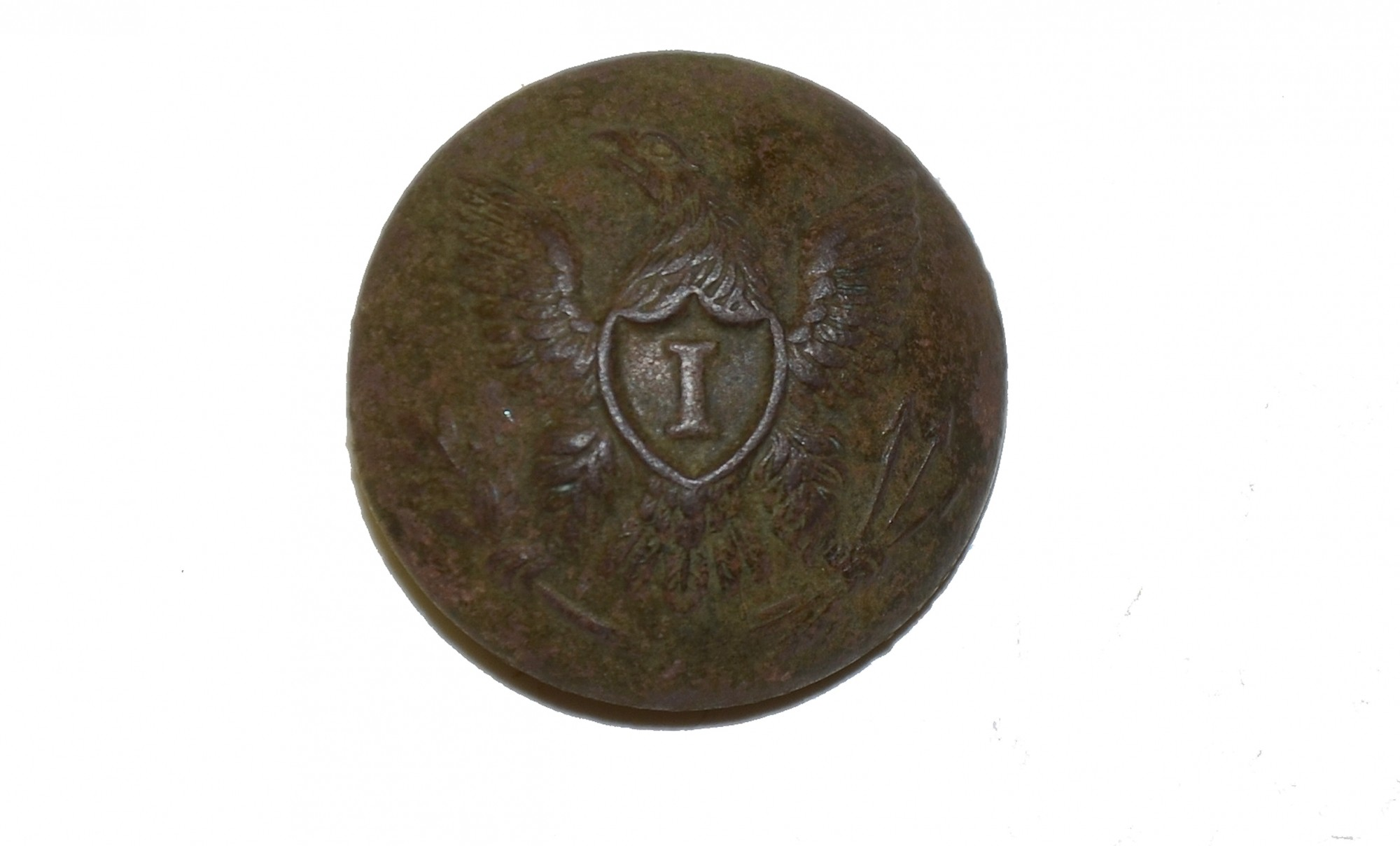 US INFANTRY 'I' OFFICER'S COAT BUTTON RECOVERED AT GETTYSBURG