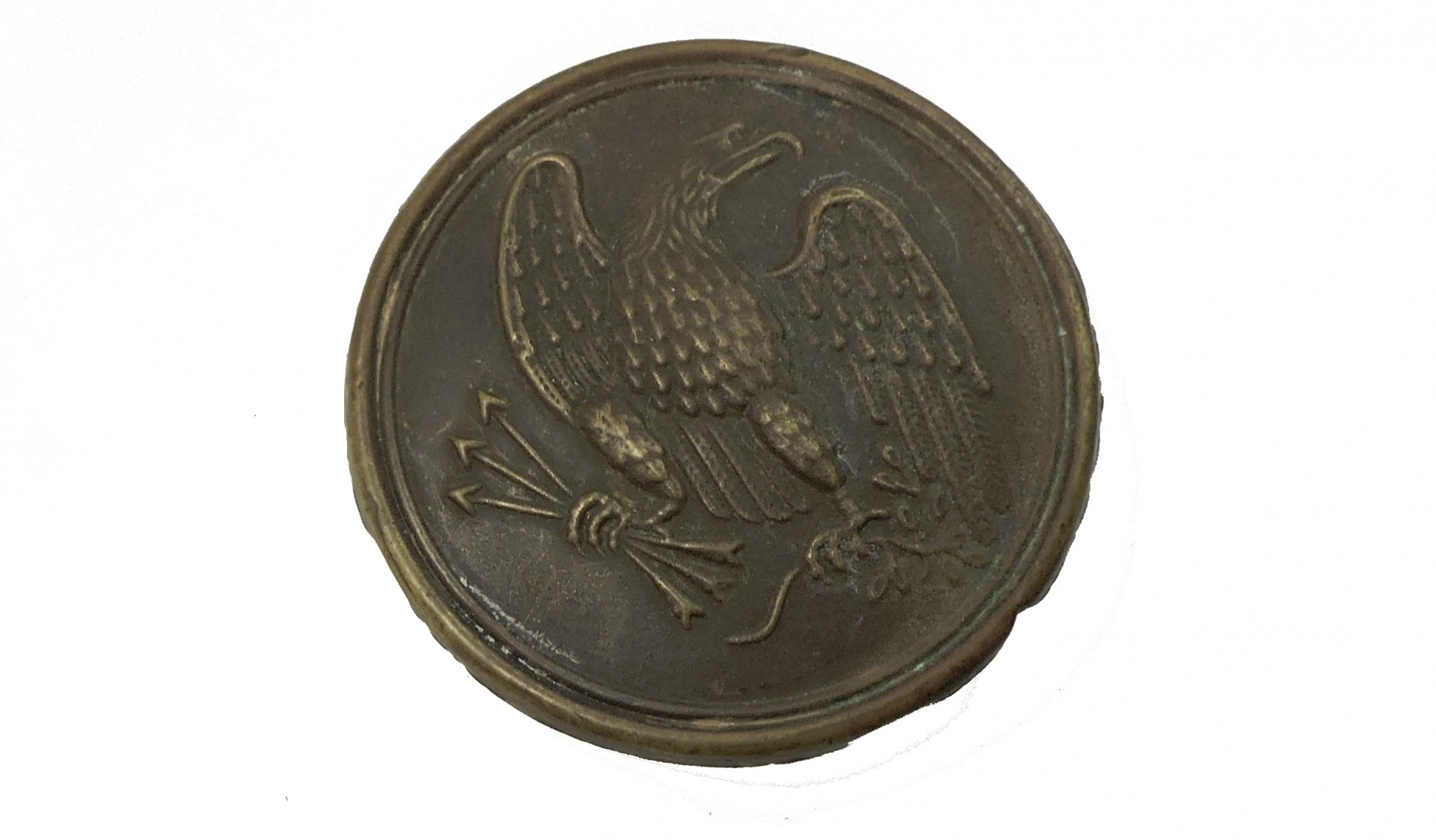 US PATTERN 1826 EAGLE BREAST PLATE WITH MAKER'S MARK
