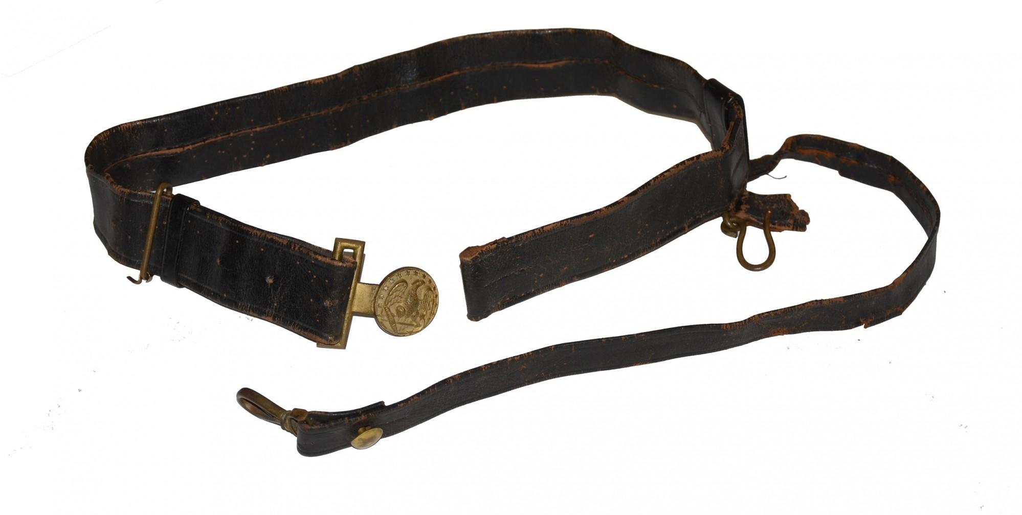 IDENTIFIED CIVIL WAR NAVY OFFICERS BELT Horse Soldier