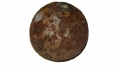"CS 4.52"" 12 POUND SPHERICAL SHELL RECOVERED FROM GETTYSBURG"