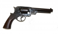 STARR ARMS CO. DOUBLE-ACTION 1858 ARMY REVOLVER