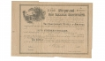 $500 CONFEDERATE BOND, UNISSUED