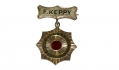 1st VETERAN VOLUNTEERS BADGE – FREDERICK KEPPY