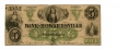 BANK OF HOWARDSVILLE, VIRGINIA $5 NOTE