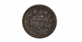 CIVIL WAR ARMY & NAVY TOKEN WITH PROTECTIVE LENS