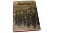PRE-WORLD WAR TWO GERMAN ARMY CIGARETTE BOOK WITH LARGE FOLDOUT PHOTOGRAPH OF THE PARTY MEMBERS AT THE 1933 NUREMBERG RALLY