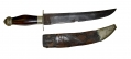 """MISSISSIPPI TOASTER"" BOWIE KNIFE WITH SHEATH"