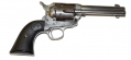 COLT SINGLE ACTION ARMY REVOLVER WITH COLT DOCUMENTATION