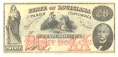 STATE OF LOUISIANA, PARISH OF CONCORDIA, LOUISIANA, $20 NOTE