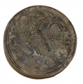 U.S. PATTERN 1826 EAGLE BREAST PLATE RECOVERED AT BETHESDA CHURCH