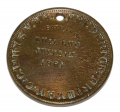 ID DISC FOR 1st NEW YORK MOUNTED RIFLES PRIVATE