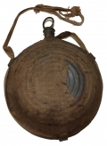MAKER MARKED US MODEL 1858 BULLSEYE CANTEEN WITH COVER AND SLING