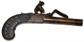 ENGLISH BRASS BARRELED FLINTLOCK SINGLE SHOT PISTOL