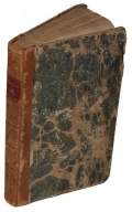 "1820 COPY OF ""MILITARY LAWS"" PRINTED IN RICHMOND"