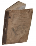 1863 COMPOSITION BOOK PRINTED IN NORTH CAROLINA