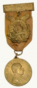 56TH NATIONAL ENCAMPMENT GAR BADGE 1922