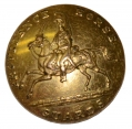 PROVIDENCE HORSE GUARDS COAT BUTTON