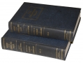 "TWO VOLUME COPY OF ""HISTORY OF THE CUMBERLAND VALLEY"""