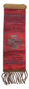 1890 FOURTH ANNUAL REUNION RIBBON FOR THE 5th PRVC (34th PA VOLS) WITH CORPS BADGE AND SEPARATELY APPLIED METALLIC NUMERAL