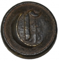 "DUG CONFEDERATE CAVALRY ""SCRIPT C"" BUTTON"