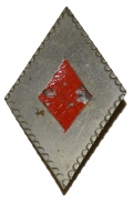 UNION THIRD CORPS, 1ST DIVISION VETERAN PIN, ca. 1880s