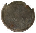 US M1826 EAGLE BREAST PLATE FROM THE ROSENSTEEL COLLECTION
