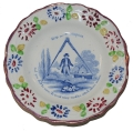 MASONIC CHILD'S DISH