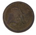 CONFEDERATE SCRIPT-A INFANTRY BUTTON - BLOCKADE RUN