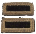 TRIPLE-BORDERED SECOND LIEUTENANT OF STAFF SHOULDER STRAPS