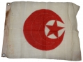 7TH ARMY CORPS FLAG FOR G.A.R. HALL OR ENCAMPMENT USE