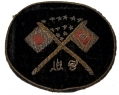 EXTREMELY RARE CIVIL WAR SIGNAL CORPS EMBROIDERED BULLION INSIGNIA