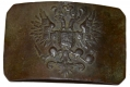 IMPERIAL RUSSIAN BUCKLE